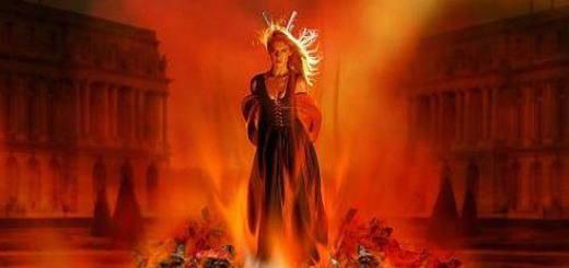 Взвесить, утопить и сжечь!