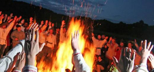 Возвращение огненной секты