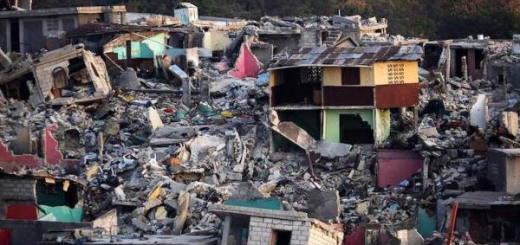 Заговор против Гаити
