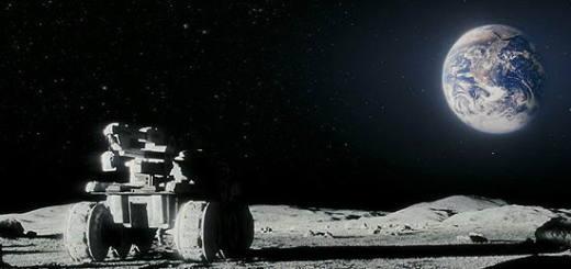 Кто живет на Луне