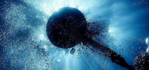 Подводная паутина