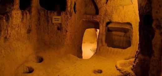 Подземный город в тринадцать этажей