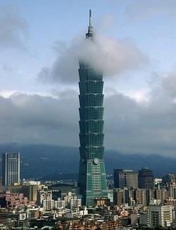 Высотка «Тайбэй-101»