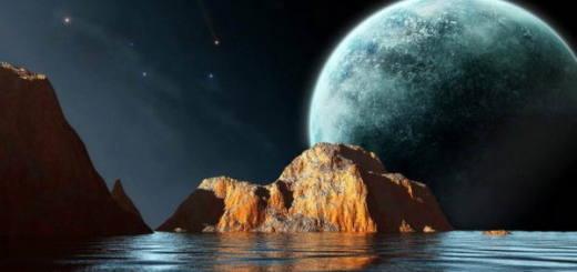 в гостях на другой планете