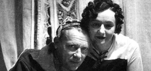 михаил булгаков с женой