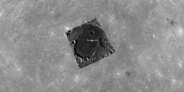 Лунная база пришельцев