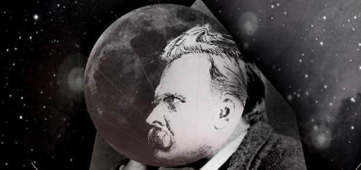 Цитаты великих людей Фридрих Ницше